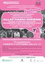poster50x70_flashmob_allattseno_esempio.jpg