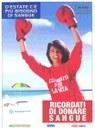 Campagna regionale estiva 2004